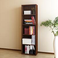 [当当自营]慧乐家 书柜书架 鲁比克五层组合书柜 杂物收纳柜 深红樱桃木色 11055