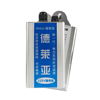 谋福 智能节电设备稳定电压节电宝大功率节电器家用省电王智能省电