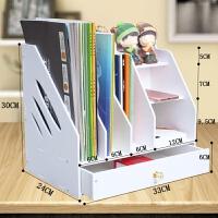 办公桌面收纳盒大号文件夹文具手账胶带档案票据资料整理置物书架