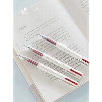 简约4色中性笔 4in1多功能四色水笔多色中性笔合一0.5mm黑蓝红绿4色合1水笔学生考试按动签字水笔