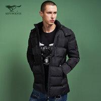 七匹狼旗下圣沃斯系列冬季青年男士时尚休闲保暖中长款羽绒服