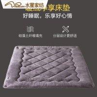 水星家纺防滑床垫保护垫学生榻榻米单双人床褥2018新品