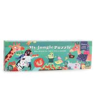 希腊Mideer弥鹿儿童拼图玩具纸质幼儿智力拼图拼板2-3-6周岁