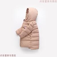 新款儿童羽绒服中长款冬装宝宝婴儿外套男女童加厚羽绒服