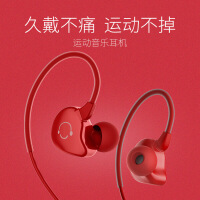 耳机入耳式通用女生带麦可爱迷你挂耳重低音手机运动耳塞