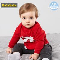 巴拉巴拉婴儿衣服男宝宝毛衣童装秋冬新款男童宽松套头针织衫