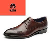 米乐猴 潮牌2017新款标准尺码秋冬男士布洛克雕花皮鞋英伦商务正