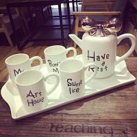 英式骨瓷欧式简约下午花茶茶具创意家用陶瓷水杯具