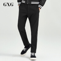 GXG休闲裤男装 秋季男士时尚休闲都市潮流青年修身休闲裤男