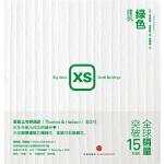 【新书店正版】XS:绿色建筑[美] 菲利斯・理查森(Phyllis Richardson),谢倩雪中信出版社97875