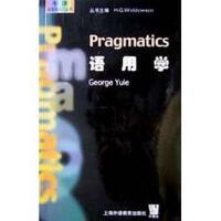 【二手旧书8成新】牛津语言学入门丛书:语用学 尤尔 上海外语教育出版社
