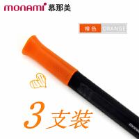 【当当自营】韩国monami/慕娜美04034-06(3支装)三角杆水性笔 橙色 水性笔中性笔漫画勾线笔绘画涂鸦学生用