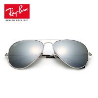 RayBan雷朋太阳镜男女款蛤蟆镜个性优雅潮流彩膜反光镜面0RB3025 W3277