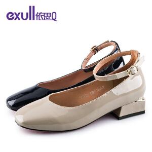 依思q新款镜面显瘦鞋口女鞋百搭细跟中跟韩式单鞋