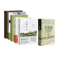 熊培云作品集全套5册熊培云 自由在高处+西风东土+熊培云:一个村庄里的中国 +重新发现社会+我是即将来到的日子熊培云书
