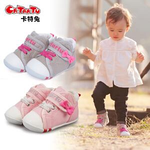 卡特兔女宝宝学步鞋春秋男宝宝机能鞋婴幼儿软底学步鞋儿童布鞋
