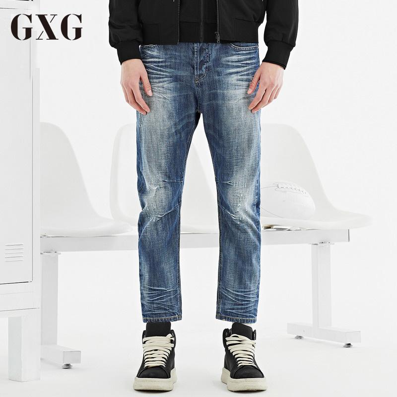 【GXG&大牌日 2.5折到手价:142.25】GXG男装 春季男士韩版修身蓝色微跨型牛仔裤商务休闲裤子 【一件3折两件2.5折,领劵满500再减100】