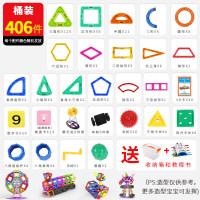 儿童礼物乐高磁力片积木儿童玩具吸铁石磁铁3-6-7-8-10周岁男孩拼装儿童礼物
