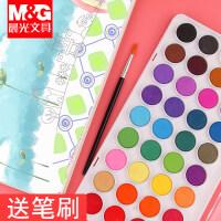 晨光固体水彩颜料套装水彩画工具美术固体水粉颜料初学者学生用水彩固体颜料盒便携儿童画画颜料手绘