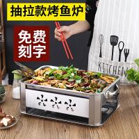 不锈钢烤鱼炉商用木炭长方形酒精海鲜大咖家用烤鱼盘