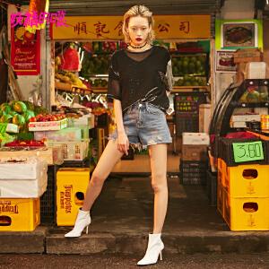 妖精的口袋2018款亮晶晶宽松chic原宿文艺hiphop短袖t恤女