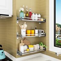 厨房置物架免钉杯子架子沥水架收纳架用品用具小百货储物架放调料