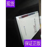 [二手旧书9成新]世界因你而美丽波司登 /万芊 中国纺织出版社