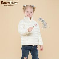【一口价:140元】Pawinpaw宝英宝卡通小熊童装冬季款女童羽绒服