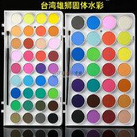 台湾雄狮28色/36色透明固体水彩套装 写生粉饼固体颜料 高性价比携带方便颜色饱和靓丽透明度高着色力强