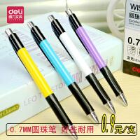 按动圆珠笔40支得力S303蓝色自动原子笔 学生办公用品伸缩笔油笔