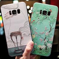 三星s8手机壳中国风女款s8+plus个性创意s7edge曲屏硅胶全包防摔