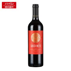 【1919酒类直供】买一得二  安黛诺斯梅乐红葡萄酒  750ml