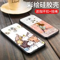 华为畅享6s手机壳畅想6手机套nce-al00硅胶防摔卡通女款挂绳清新