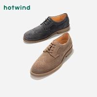 热风潮流时尚男士系带休闲鞋平底圆头皮鞋H49M9102