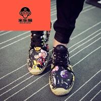 米乐猴 休闲鞋 2017新款2015时尚麻鞋男士舒适透气布鞋男日常休闲男单鞋布鞋潮