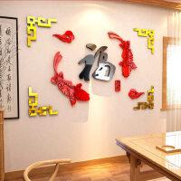 福字亚克力3d立体墙贴画客厅电视背景墙贴纸卧室房间墙壁新年装饰