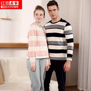 红豆居家情侣睡衣男女新款纯棉长袖套头条纹家居服套装