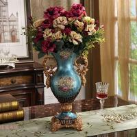 花瓶摆件 客厅插花复古奢华 家居创意玄关餐厅欧式装饰工艺品礼品 配4束紫红花