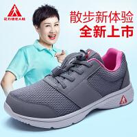 足力健散步鞋鞋头加宽胖脚爸爸出行轻便舒适新款老年网鞋男运动鞋