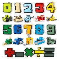 �底肿�形玩具男孩�和�益智全套�b�C器人金���痍�字母恐��3-6-8�q