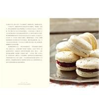 亲爱的马卡龙 凯瑟琳・柯登 马卡龙制作书籍 法式甜点diy自制制作步骤工具书 马卡龙饼干甜点配方大全 马卡龙烘焙书籍