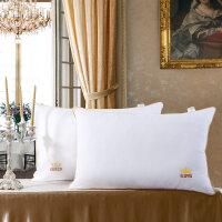 【满299减100】水星家纺 为爱加冕情侣对枕 枕头枕芯两只一对 48*74cm