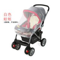 手推车蚊罩儿童推车配件婴儿推车蚊帐通用全罩宝宝蚊帐罩