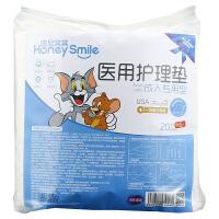哈尼笑笑 医用护理垫 成人专用型60cmx60cm*26片