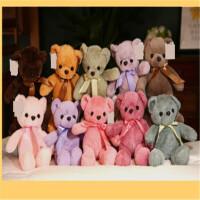 小号泰迪熊布娃娃机毛绒玩具批发迷你小熊抱抱熊玩偶女生礼品