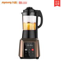 九阳(Joyoung)破壁机 家用多功能调理机 预约辅食破壁料理机JYL-Y29