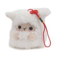 可爱随身化妆小镜子创意毛绒玩具包包挂件玩偶生日礼物女孩惊喜的礼物节日礼品 白色羊
