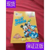 [二手旧书9成新]迪士尼神奇英语续集 6张学习光盘,1本辅导手册 /