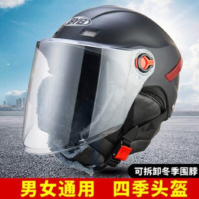 电动车摩托车头盔男女士半盔冬季保暖防雾头盔电瓶车安全头帽四季