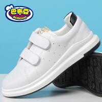 巴布豆童鞋 男童鞋2017春款小白鞋休闲板鞋跑步鞋防滑男童运动鞋